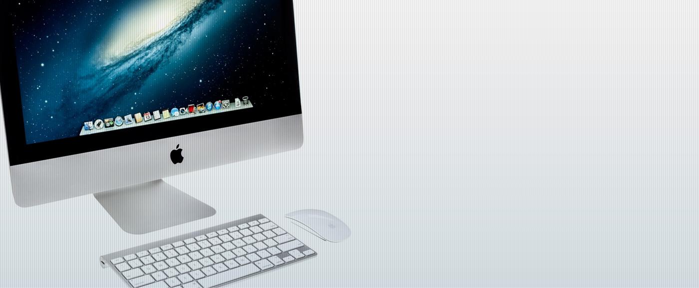 bannerr 01 - תיקון מסך מחשב נייד - כמה זה עולה?